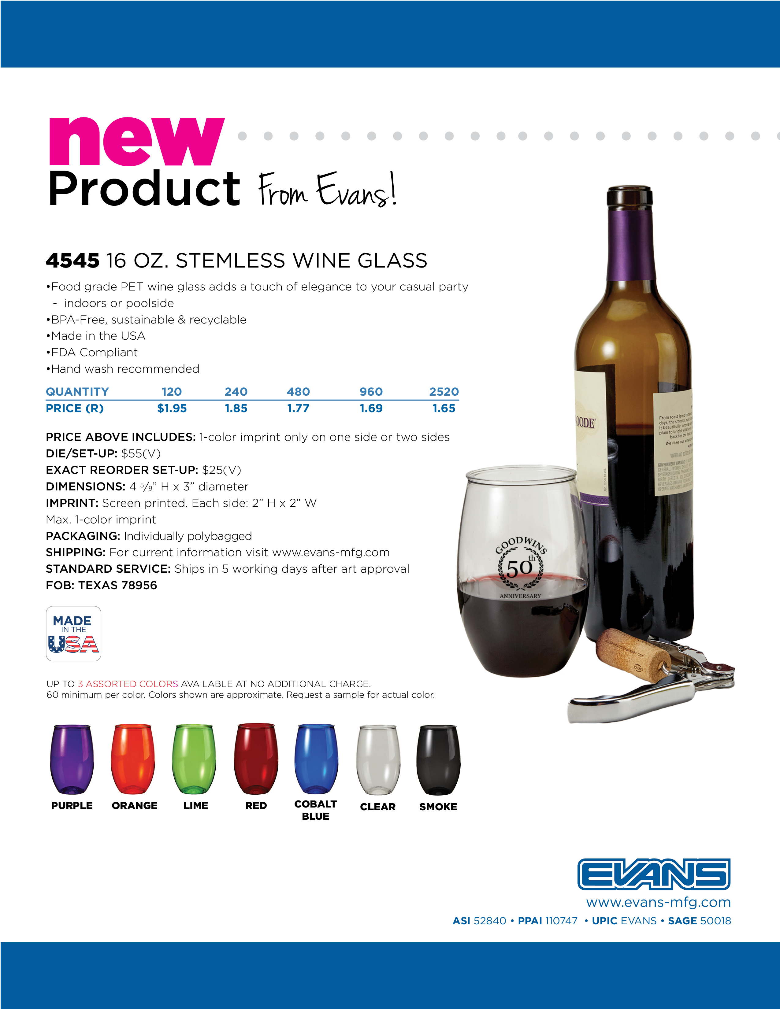 4545 16 oz. Stemless Wine Glass