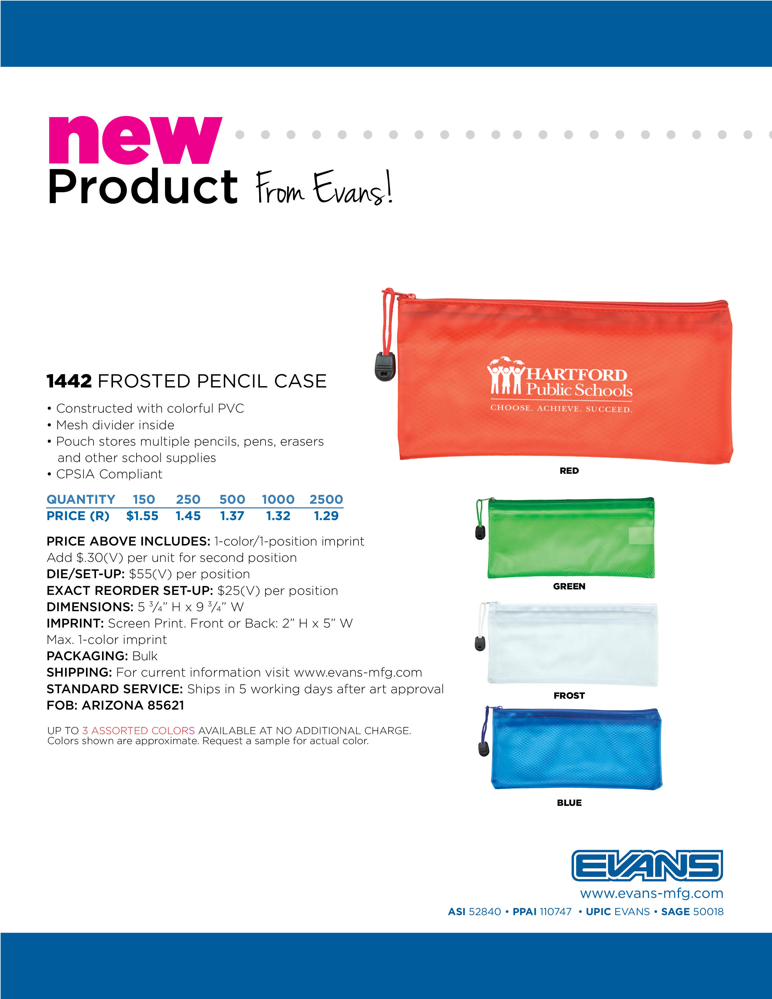 1442 Frosted Pencil Case