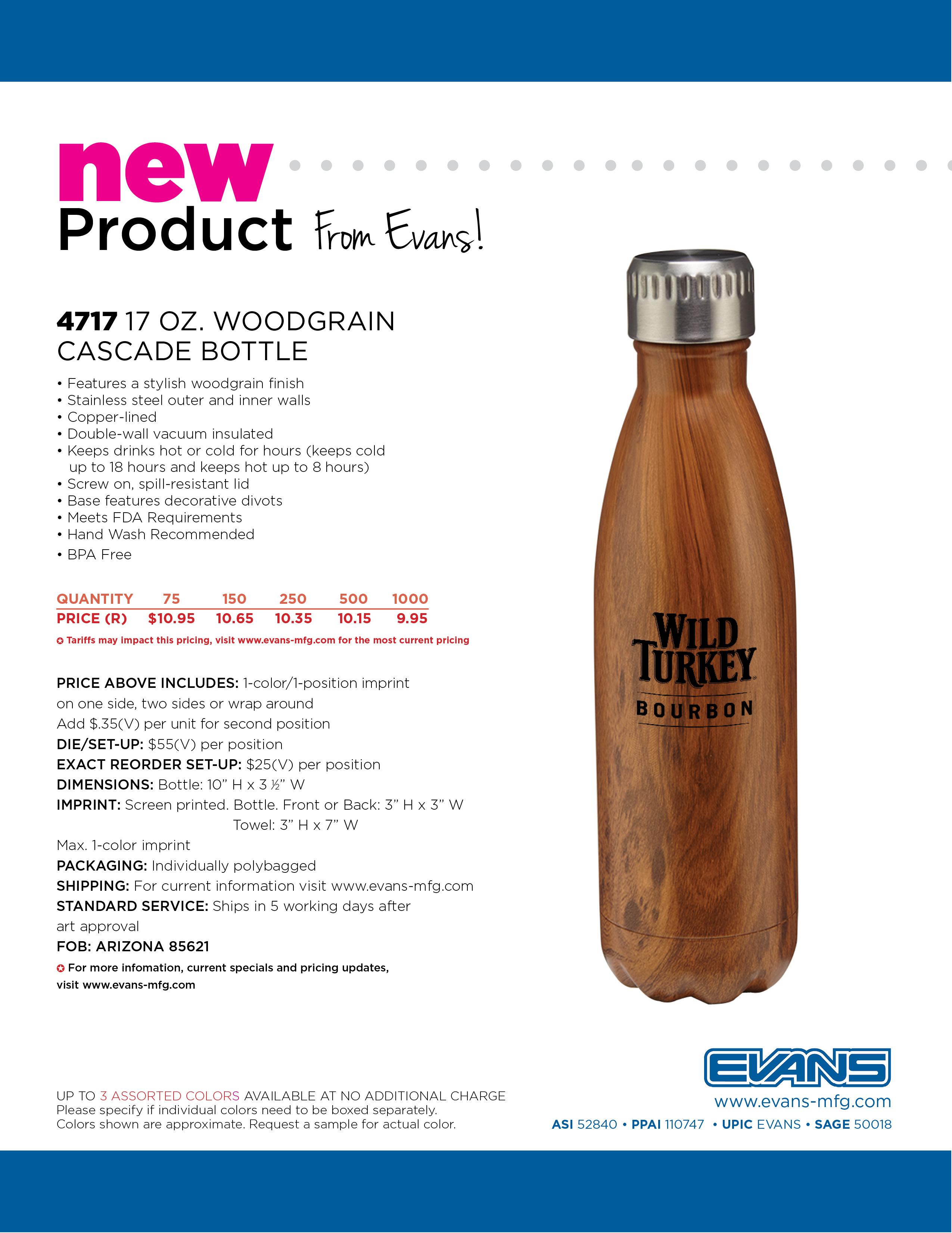4717 17 oz. Woodgrain Cascade Bottle
